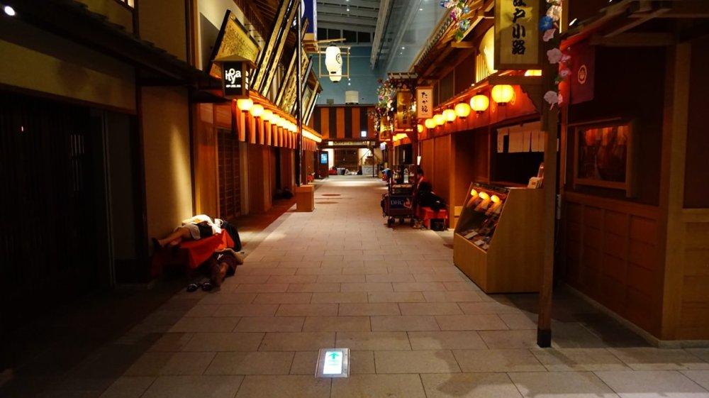 Japan's Journal - Haneda Airport 1